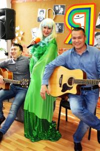 русалка и 2 гитариста