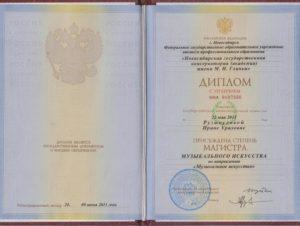 Творческая студия Рузыкуловой Ирины.