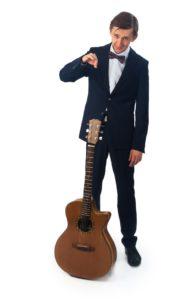 Для тех, кто мечтает освоить гитару