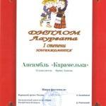 Авторская студия творчества Ирины Быковой
