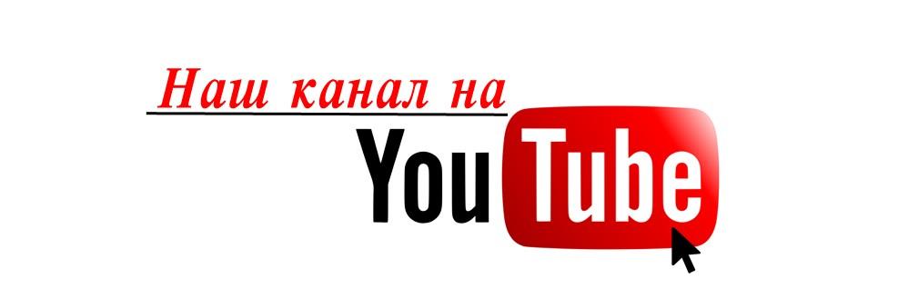 Наш новогодний огонек приглашает вас)