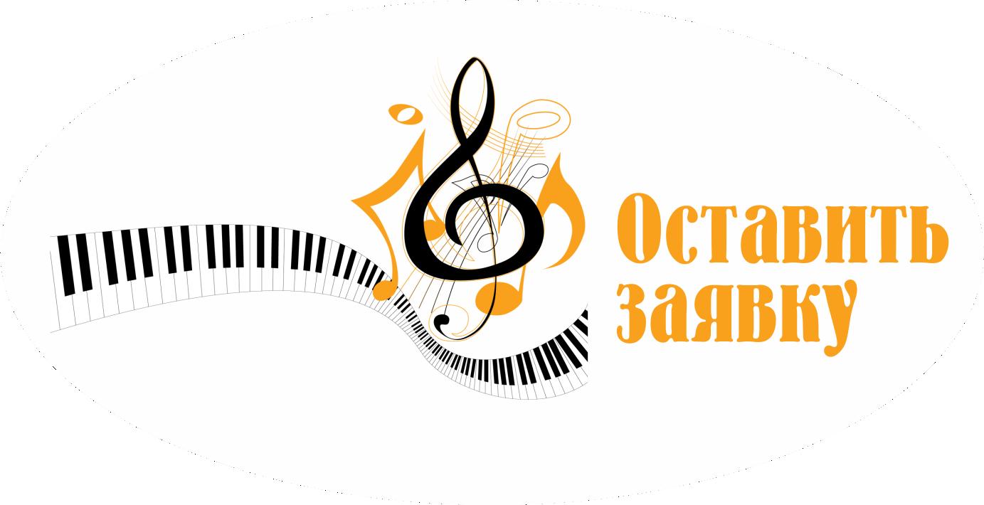 Уроки вокала в музыкальной школе Music Мир